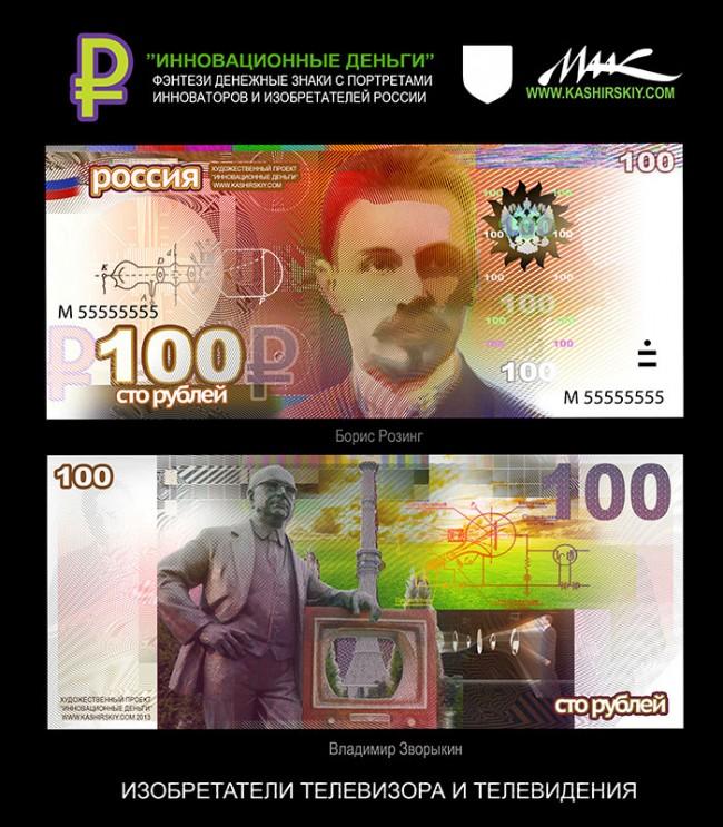 money1-650x743