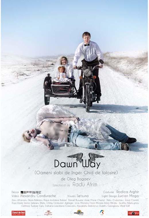 afis Down Way